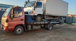Гидро эвакуатор атырау в Атырау – фото 2