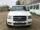 Ford Ranger 2008 года за 5 000 000 тг. в Атырау