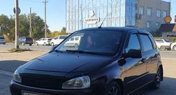 ВАЗ (Lada) Kalina 1119 (хэтчбек) 2012 года за 1 550 000 тг. в Уральск – фото 4