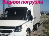 Доставка, переезды грузоперевозки в Алматы – фото 5