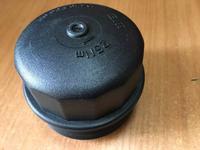 Крышка масленного фильтра 202куз 104-111дв за 4 200 тг. в Алматы