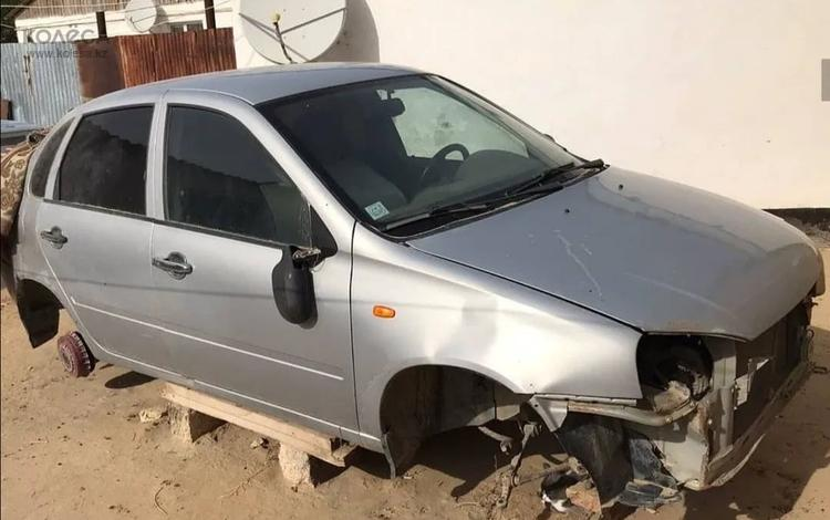 ВАЗ (Lada) 1118 (седан) 2007 года за 333 399 тг. в Атырау
