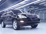 Lexus RX 350 2008 года за 7 826 665 тг. в Кызылорда