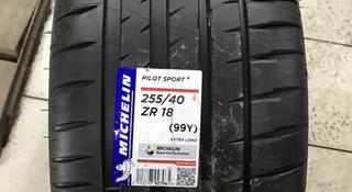 Шины Michelin 255/40/r18 Pilot sport 4 за 95 000 тг. в Алматы
