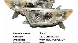 Фара Toyota Highlander за 29 000 тг. в Алматы
