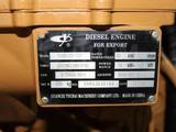 Двигатель Yuchai YC6108G YC6B125 Евро-2 в Костанай – фото 2