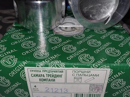 Поршни с пальцами в Алматы