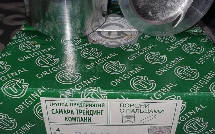 Поршни с пальцами за 100 тг. в Алматы