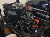 Лодочный мотор Hangkai… за 360 525 тг. в Усть-Каменогорск – фото 3