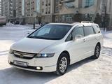 Honda Odyssey 2006 года за 2 850 000 тг. в Нур-Султан (Астана)