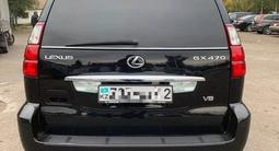 Lexus GX 470 2008 года за 10 000 000 тг. в Алматы – фото 4