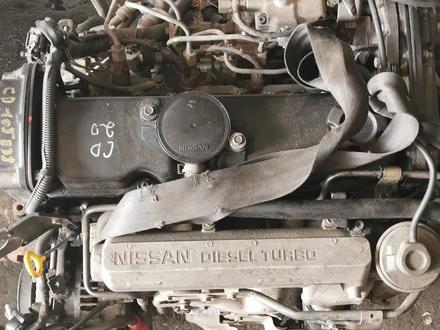 Двигатель в сборе CD20 на Nissan за 200 000 тг. в Алматы