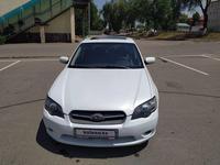 Subaru Legacy 2005 года за 2 900 000 тг. в Алматы