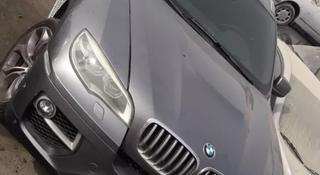 Авторазбор BMW. КЗ в Алматы