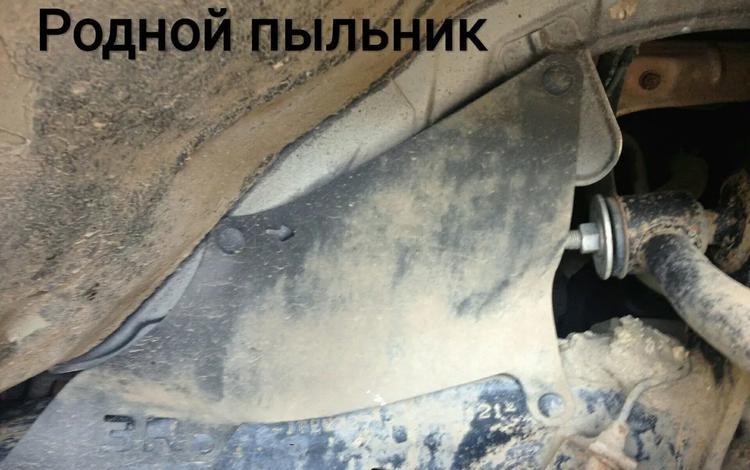 Пыльник двигателя грязезащита TOYOTA за 15 000 тг. в Алматы