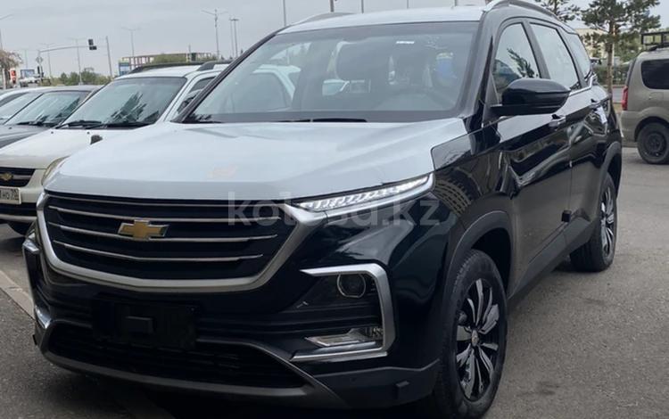 Chevrolet Captiva 2021 года за 12 900 000 тг. в Нур-Султан (Астана)