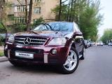 Mercedes-Benz ML 55 AMG 2007 года за 7 500 000 тг. в Алматы – фото 5
