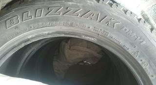 Шины Bridgestone за 71 000 тг. в Павлодар