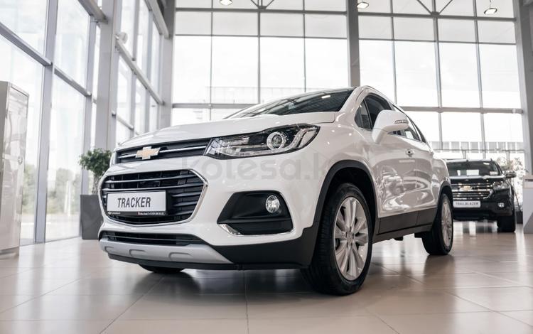 Chevrolet Tracker 2020 года за 7 790 000 тг. в Усть-Каменогорск