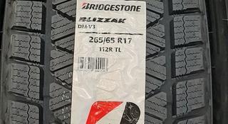 265/65/17 Bridgestone Blizzak DM-V3 за 74 000 тг. в Алматы