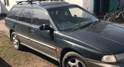 Subaru Legacy 1998 года за 2 800 000 тг. в Алматы