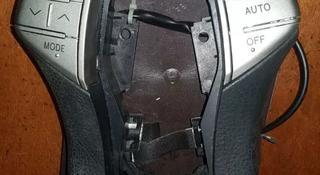 Кнопки руля (чёрные) за 8 000 тг. в Алматы