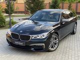 BMW 730 2018 года за 26 500 000 тг. в Караганда – фото 4