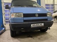 Volkswagen Transporter 1992 года за 2 500 000 тг. в Нур-Султан (Астана)