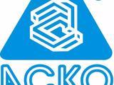 Круглосуточно автострахование АСКО, Номад и Евразия в Алматы