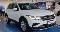 Volkswagen Tiguan Status 2021 года за 14 754 000 тг. в Алматы