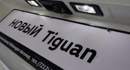Volkswagen Tiguan Status 2021 года за 14 754 000 тг. в Алматы – фото 5