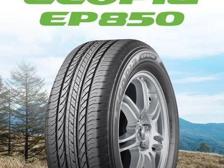 Шины Bridgestone 265/60/r18 EP850 за 50 000 тг. в Алматы