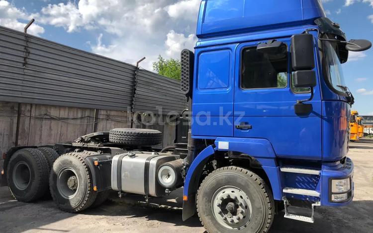 Shacman  F2000 F3000 2021 года в Алматы