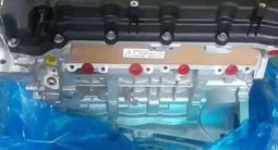 G4KJ 2.4 GDI Hyundai за 1 100 000 тг. в Алматы – фото 3