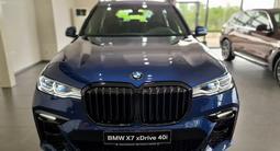 BMW X7 2020 года за 49 700 000 тг. в Усть-Каменогорск – фото 2