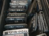 Блок управления двигателем, коробкой автомат, вариатор б/у в Алматы – фото 5