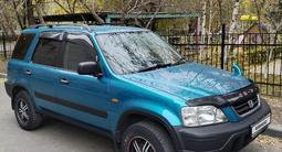 Honda CR-V 1995 года за 3 500 000 тг. в Усть-Каменогорск