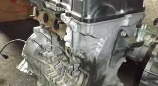 Двигатель 2.0 за 440 000 тг. в Алматы