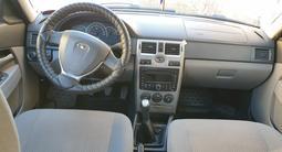 ВАЗ (Lada) 2170 (седан) 2013 года за 2 320 000 тг. в Караганда – фото 5