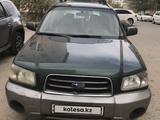 Subaru Forester 2002 года за 3 500 000 тг. в Актау – фото 4