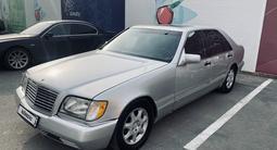 Mercedes-Benz S 600 1998 года за 4 200 000 тг. в Алматы