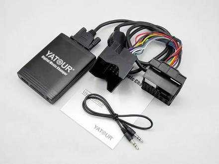 Yatour M-06 — USB Aux Адаптер для штатных магнитол за 20 000 тг. в Алматы – фото 3