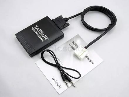 Yatour M-06 — USB Aux Адаптер для штатных магнитол за 20 000 тг. в Алматы – фото 5