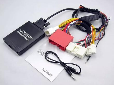 Yatour M-06 — USB Aux Адаптер для штатных магнитол за 20 000 тг. в Алматы – фото 7