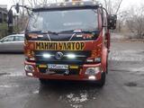 Манипулятор в Павлодар
