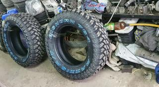 Шины Maxxis 275/60/r20 MT764 за 73 000 тг. в Алматы