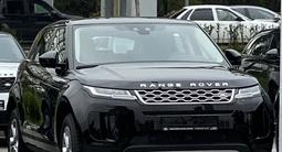 Land Rover Range Rover Evoque 2019 года за 24 000 000 тг. в Алматы