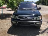 Lexus LX 470 2006 года за 8 900 000 тг. в Алматы