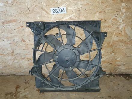 Диффузор охлаждения за 46 200 тг. в Алматы
