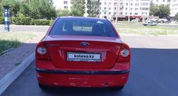 Ford Focus 2006 года за 1 690 000 тг. в Нур-Султан (Астана) – фото 3